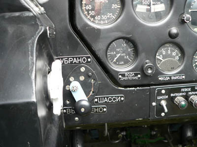 coc25